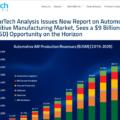 米調査会社SmarTech Analysis、自動車用AM市場レポートを発表。2029年までに90億ドル(USD)まで成長と予測