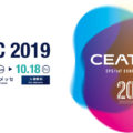 CEATEC2019であのカーボン社出展