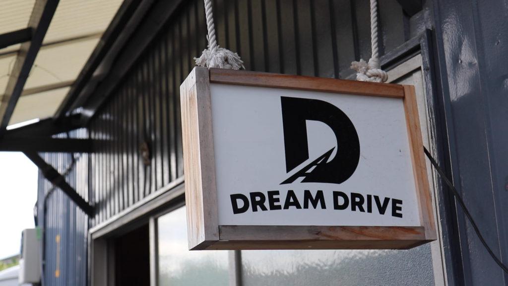 Dream Drive社の看板
