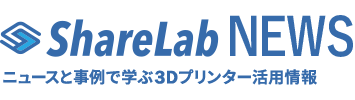 ShareLab NEWS